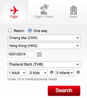 бронирование билетов на сайте airasia.com