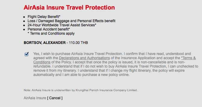 Страховка AirAsia
