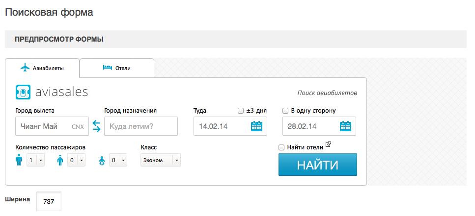 Спецпредложения на авиабилеты из Москвы дешево акции и