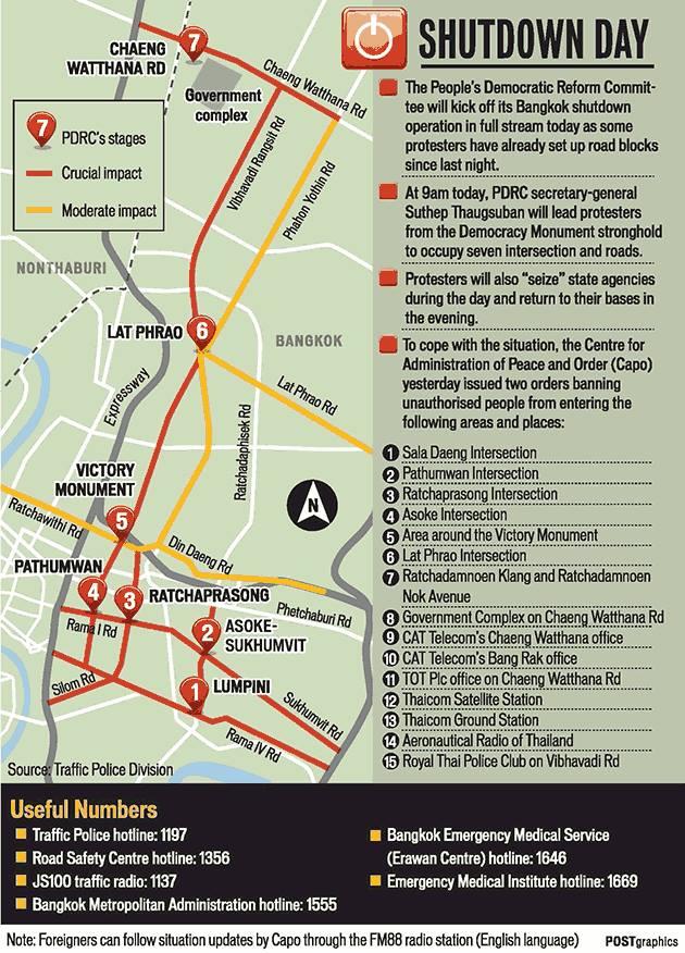 Перекрытые улицы Банкока