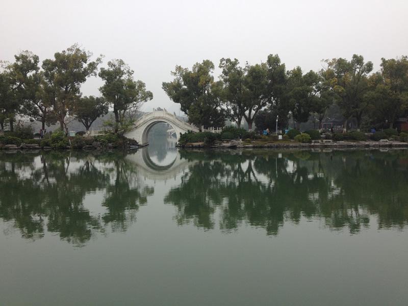 Озеро в Гуйлине