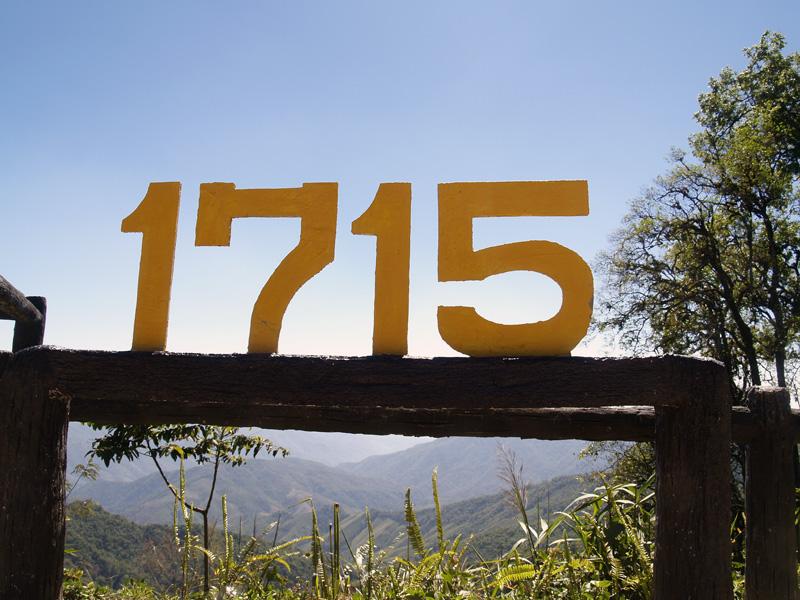 Высота 1715