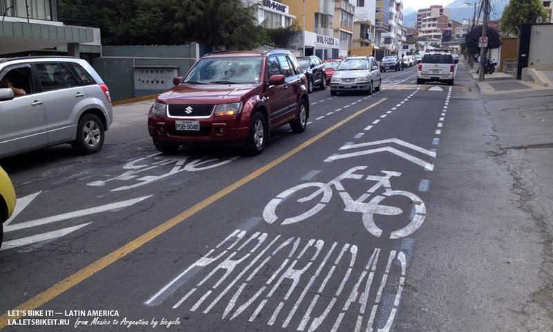 ВелоКито