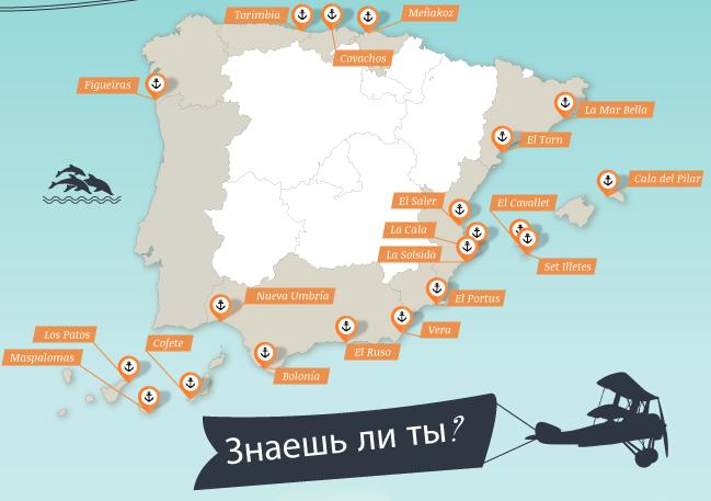Голые пляжи испании фото фото 2-528