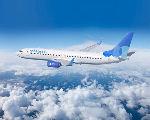 Дешевые билеты на самолет компании победа цена билетов на самолет-красноярск-пекин-хайнань