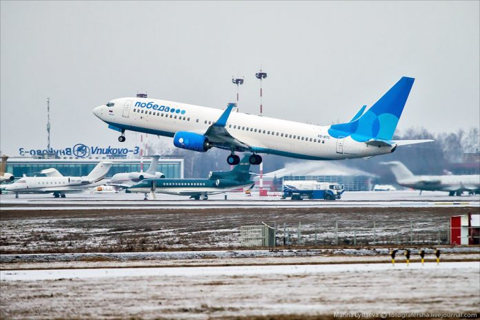 Дешевые авиабилеты Москва - Краснодар от 3 107 p