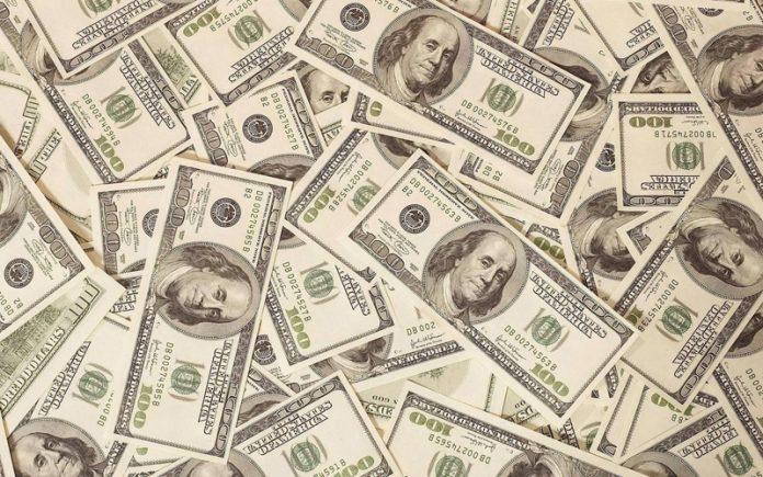 Торговля долларами на московской бирже бинарные опционы бонусы за регистрацию 2019