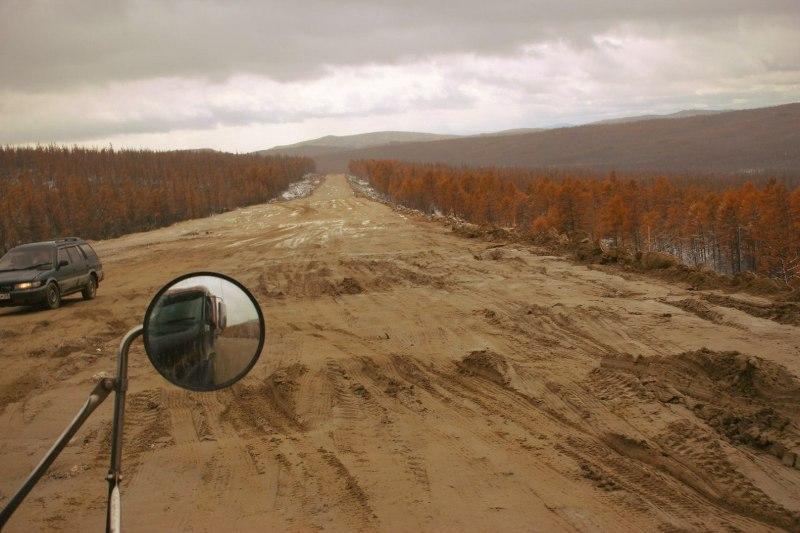 Автостоп по России