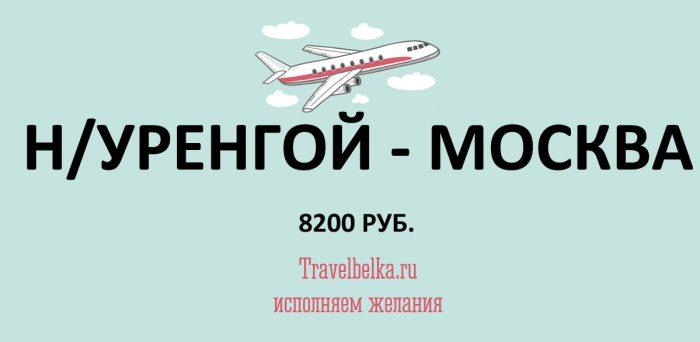 Яндекс такси томск цены - 8a974