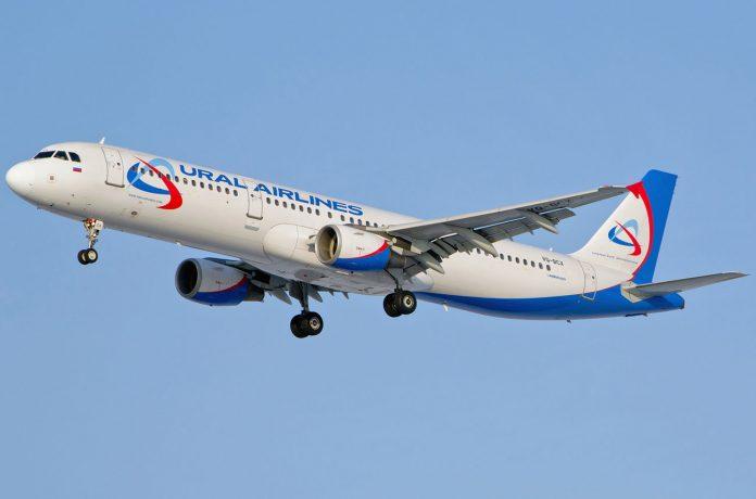 Проверить наличие билета на самолет уральские авиалинии купить билет на самолет нижневартовск симферополь июнь 2015