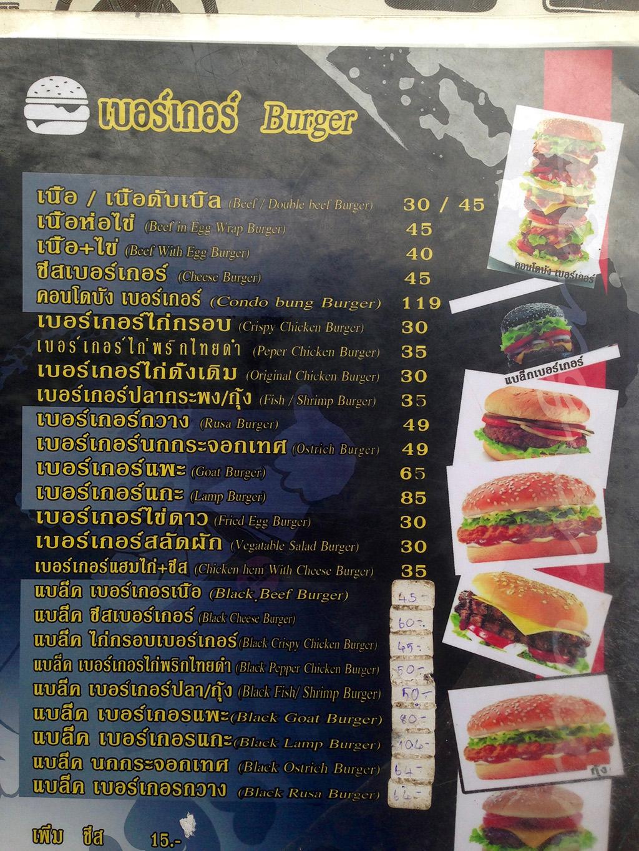 burger-bung_003