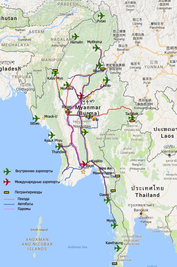 Birma-Myanmar-karta