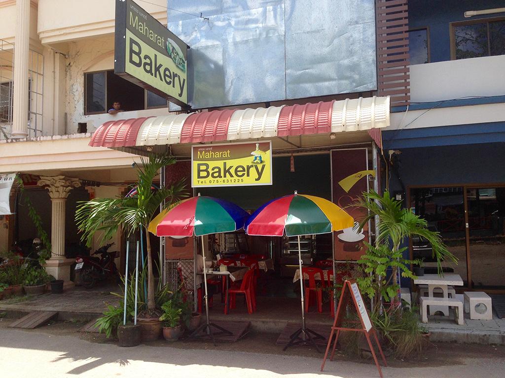 maharat-bakery_001