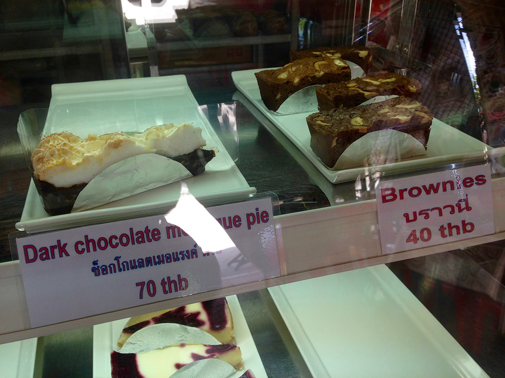 maharat-bakery_005