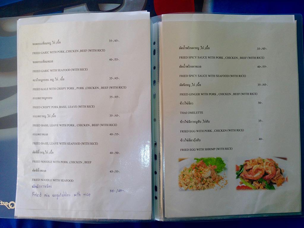 tikk-s-kitchen_005