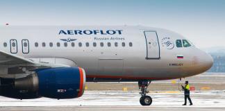 Авиабилеты онлайн, акции, скидки, распродажи! - Air-Travels